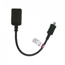 Sony Micro USB кабел OTG ЗА ТЕЛЕФОНИ (на изплащане), (безплатна доставка)