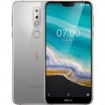 Nokia 7.1 32GB 3GB RAM Dual Sim (на изплащане)