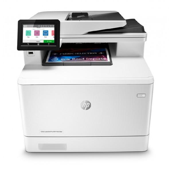 HP Color LaserJet Pro MFP M479fdn Printer [W1A79A] (на изплащане)