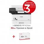 Canon i-SENSYS MF421dw Printer/Scanner/Copier + Canon CRG-052H [2222C008AA_2200C002AA] (на изплащане)