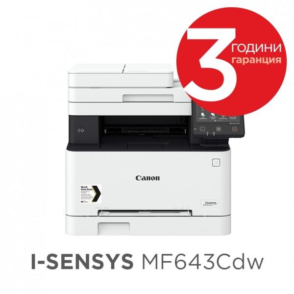 Canon i-SENSYS MF643Cdw Printer/Scanner/Copier [3102C008AA] (на изплащане)