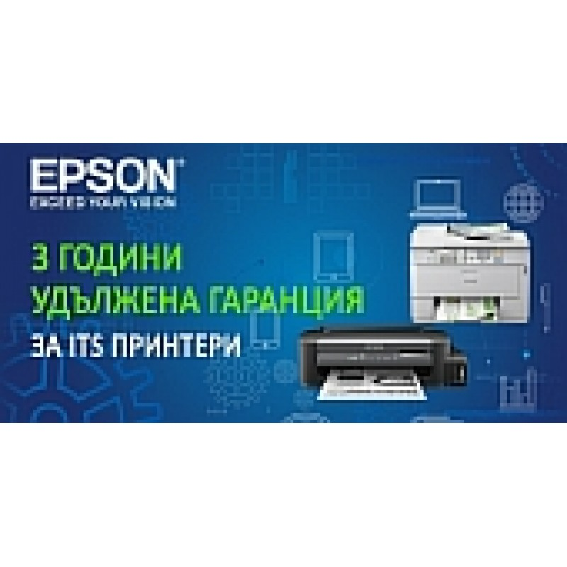 Epson L810 [C11CE32401] + подарък (на изплащане)