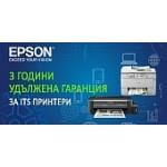 Epson EcoTank L1455 WiFi MFP [C11CF49401] + подарък (на изплащане)