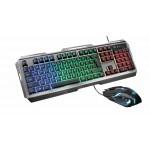 TRUST GXT 845 Tural Gaming Combo [22457] (на изплащане)