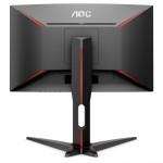 AOC Gaming C24G1 [C24G1] (на изплащане)