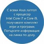 Asus VivoBook PRO17 N705FD-GC048 [90NB0JN1-M01030] + подарък (на изплащане)